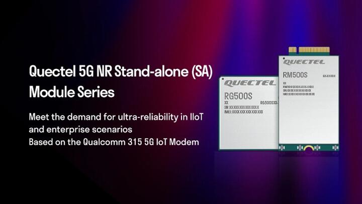 5G系列模组新品
