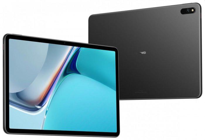 华为MatePad 11平板电脑
