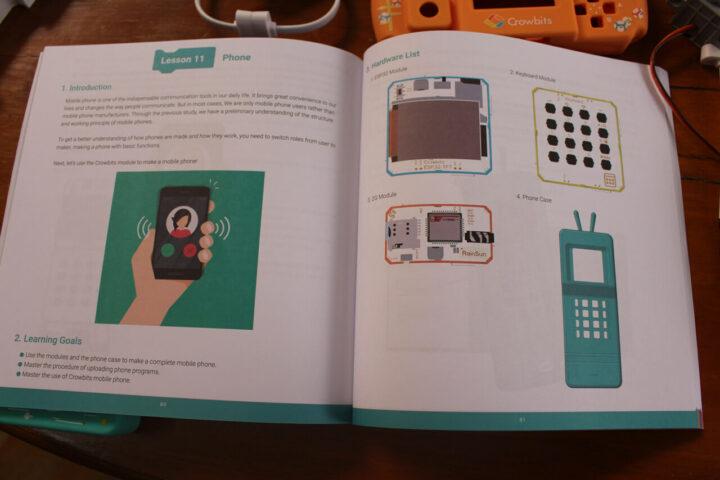 壳乐拼手机实验教程