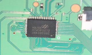 Broadcom BCM2711C0处理器