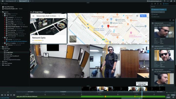 NX见证VMS屏幕截图