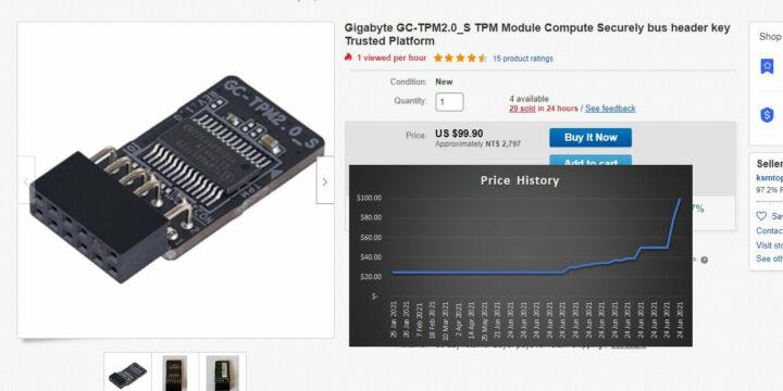 TPM 2.0 模块价格