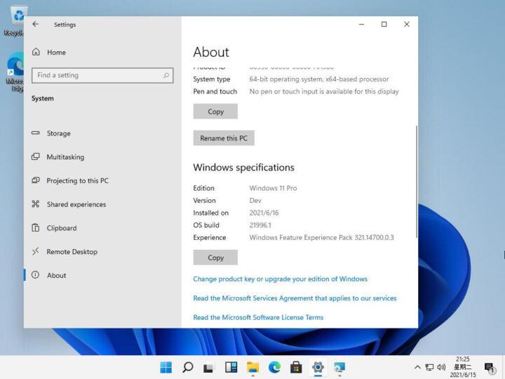 Windows11 Pro版本
