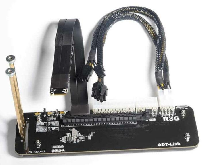 ADT-Link的R43SG