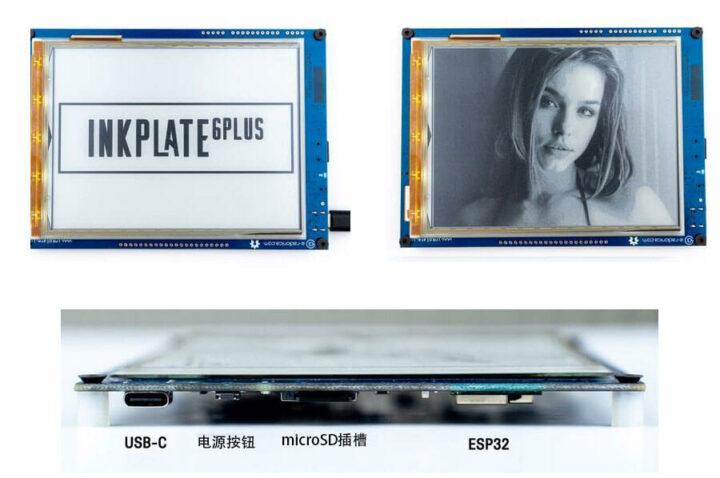 Inkplate 6PLUS ESP32无线显示