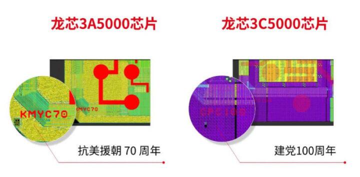 KMYC70-CPC100