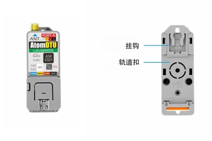 M5Stack Atom DTU LoRaWAN套件(组装后)