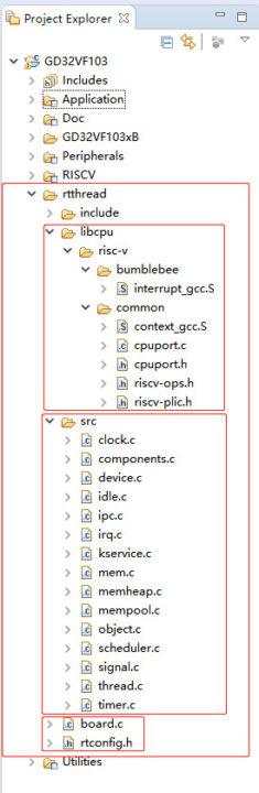 RISC-V上的RT-Thread项目
