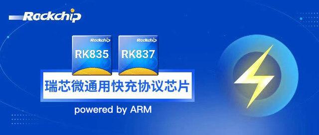 RK835 & RK837