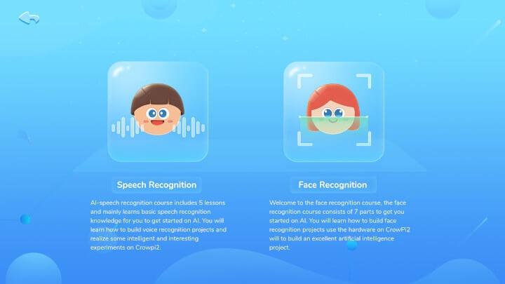 人工智能—语音识别&人脸识别