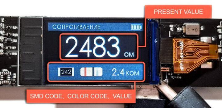 以欧姆、SMD代码和颜色代码显示的电阻测量值