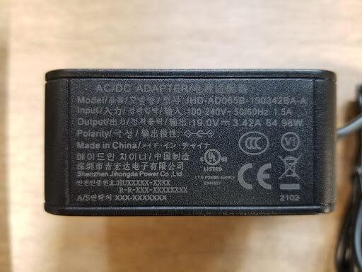 GMK KB2的电源适配器