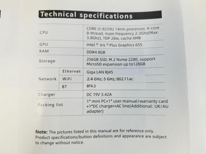 GMK NUCBox2产品规格