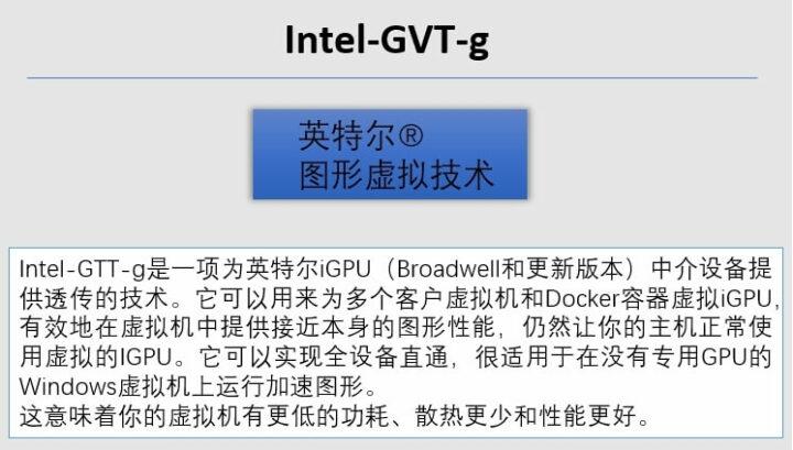 Intel-GVT-g