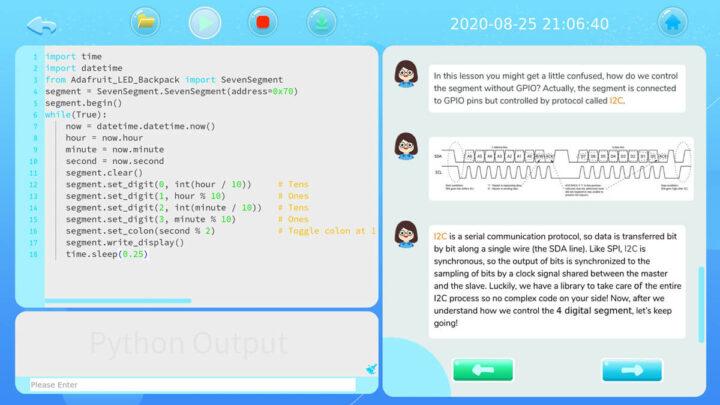 Python课程操作界面