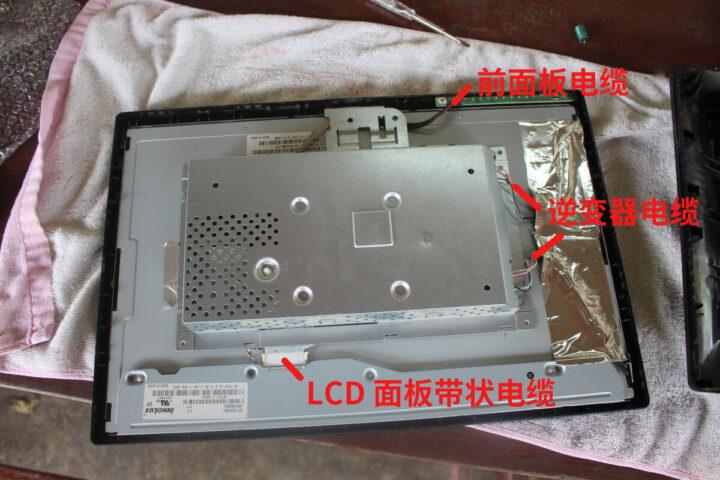 修理LG flatron W1934S VGA显示器:拆下电缆