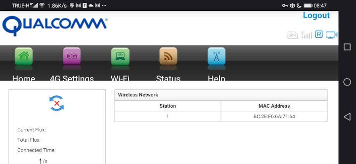 高通4G WiFi路由器设置界面