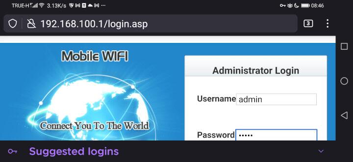 4GWiFi调制解调器手机网页界面