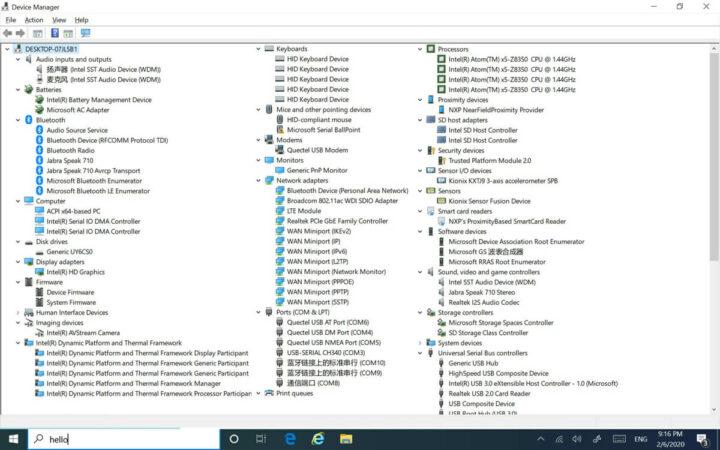 GOLEF7设备管理器的截图