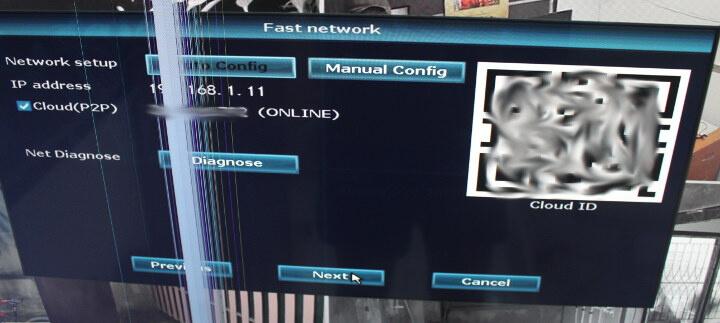 HeimVision NRV的网络设置