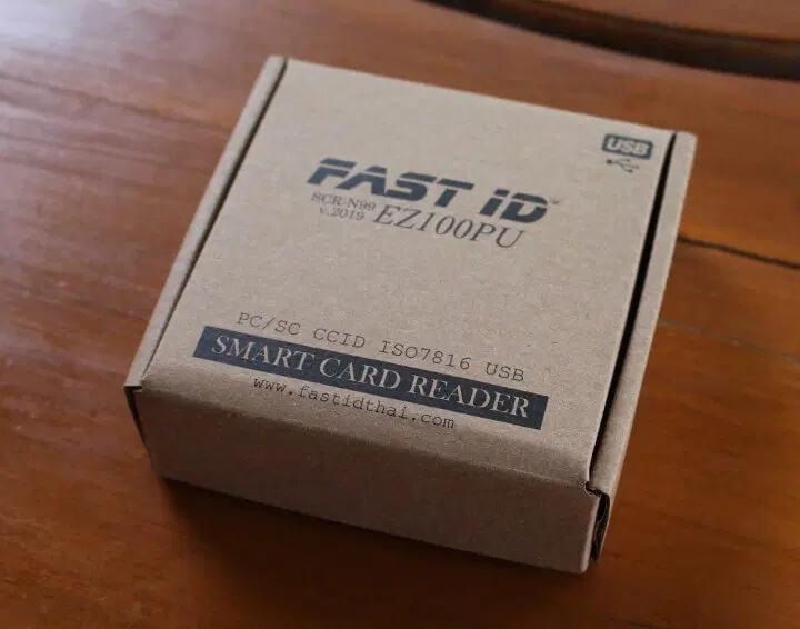 EZ100PU智能读卡器的外包装